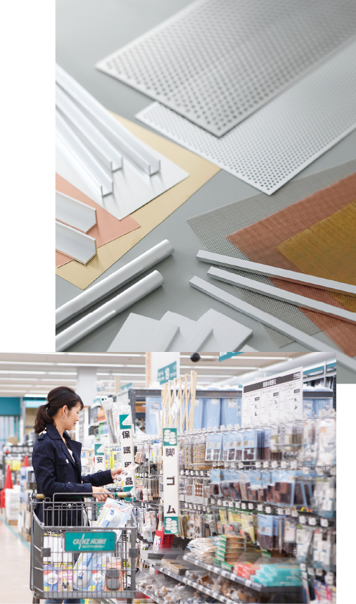 ホームセンター向けにアクリル板・金属板・ゴム板等の素材を中心に製品展開