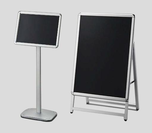 イーゼル・黒板
