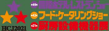 logo_hcj2021